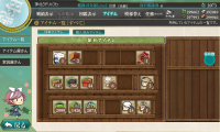 KanColle-140423-10195701.png