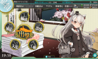 KanColle-140424-19385838.png