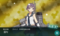 KanColle-140427-16345069.png