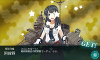 KanColle-140428-00024640.png