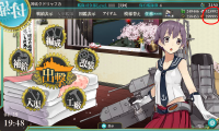 KanColle-140429-19484482.png