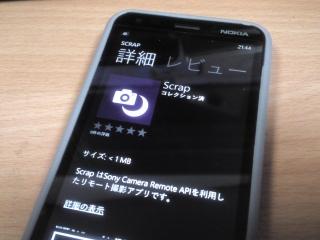 SN3U0191.jpg