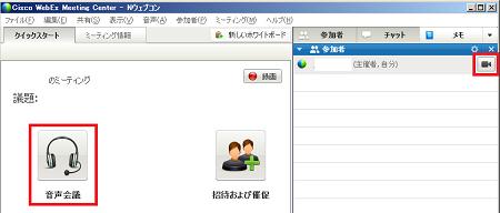 webcondogasyusai02.png