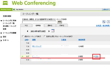 webconst01.png