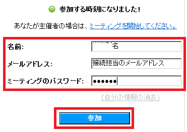 webconst02.png