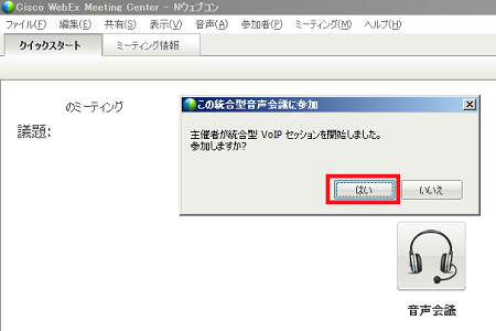 webconst03.png
