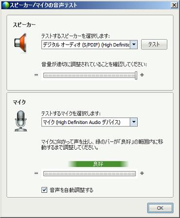 webconst04.png