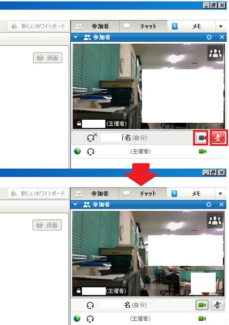 webconst05.png