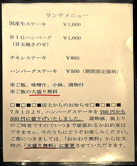 m140829001.jpg