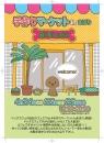 手作りマーケット1-2014-4