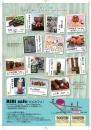 手作りマーケット2-2014-4