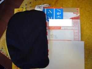 包装1の2
