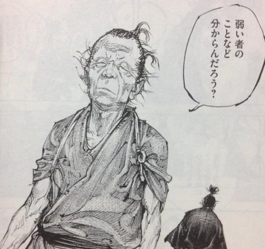 body 漫画 2巻 ネタバレ