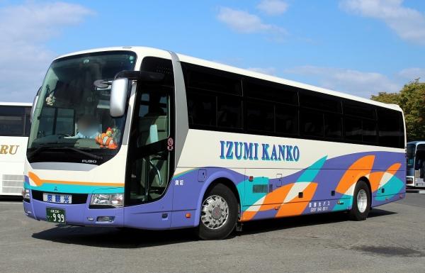 土浦230い・999
