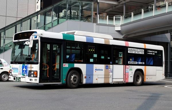 福岡200か2619 2736