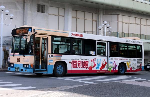 大阪200か1836 213