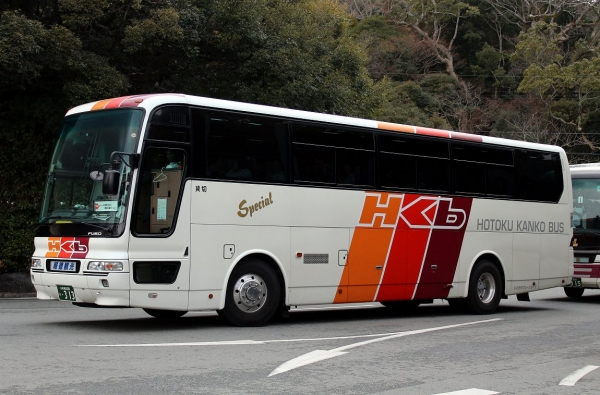 いわき200か・313