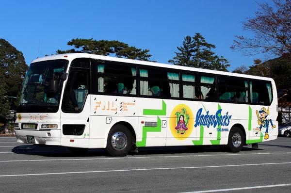 徳島230あ1510