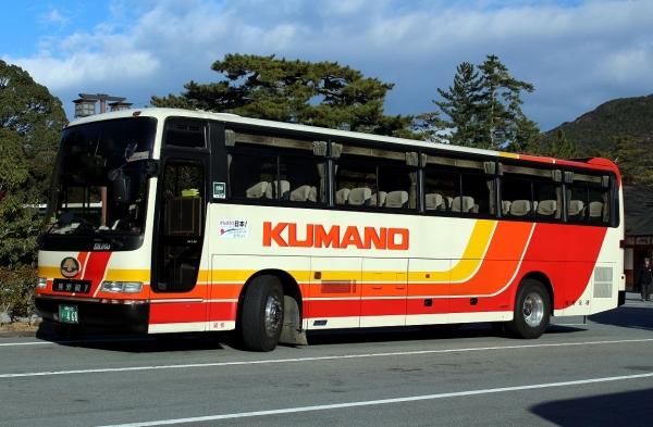 和歌山22き・468