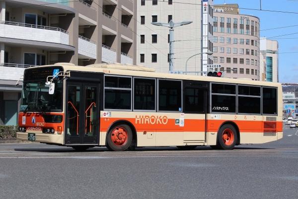 広島200か1707 852-15