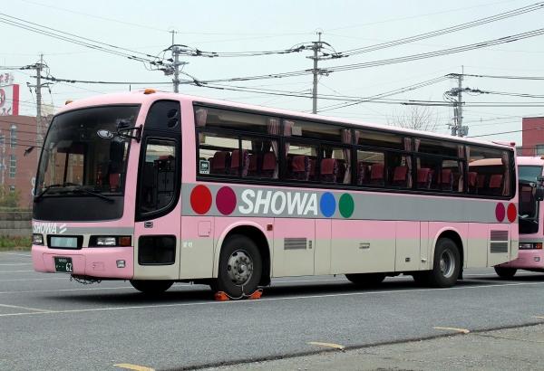 福岡200か・・62