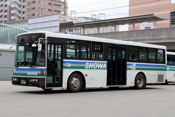 福岡200か2040