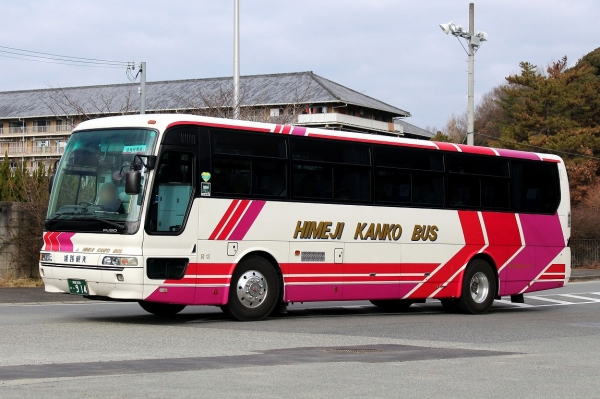 姫路200か・914