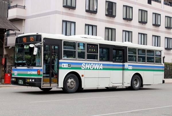 福岡200か1031