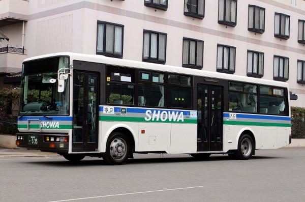 福岡200か・335