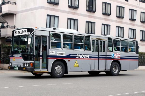福岡800か・609