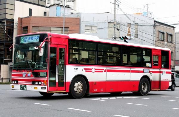 京都200か2787 N640