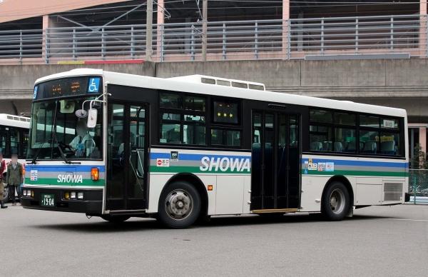 福岡200か1904