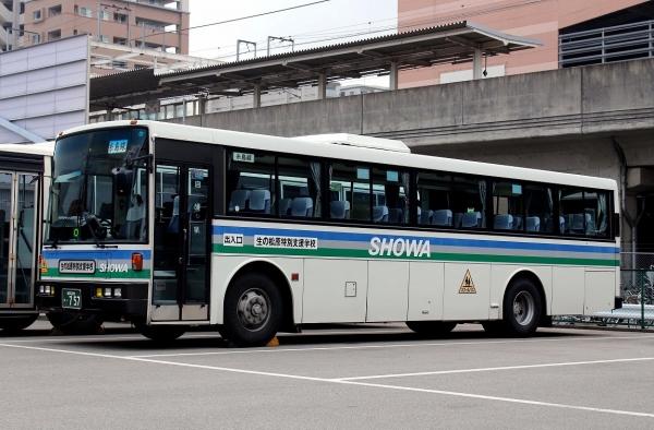 福岡200か・757
