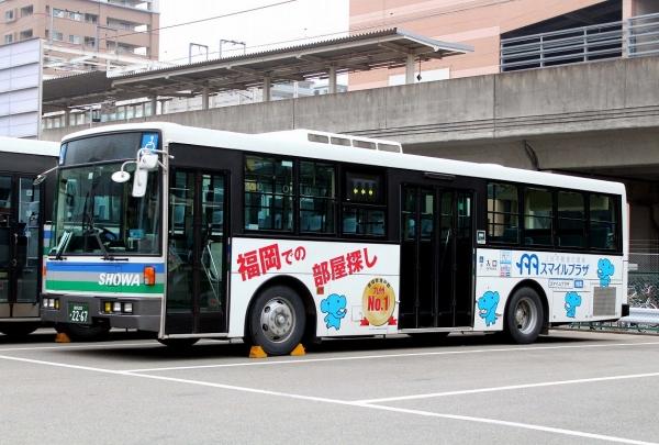 福岡200か2267