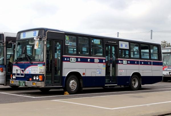 佐世保22か・874 F438
