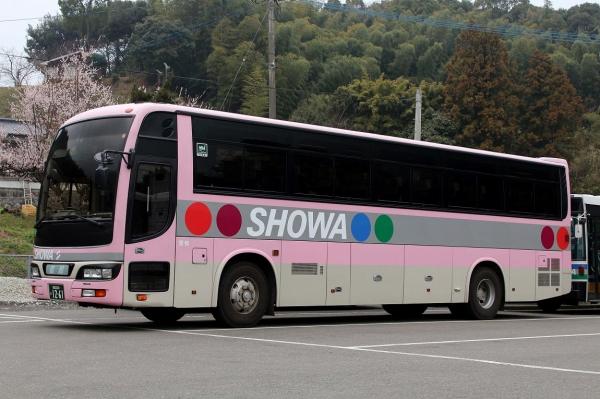 福岡200か1261
