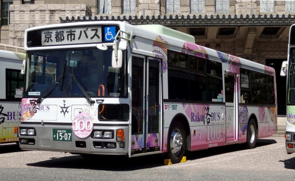 京都200か1507 Raku100