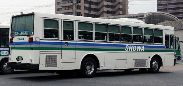 s-Saga179B