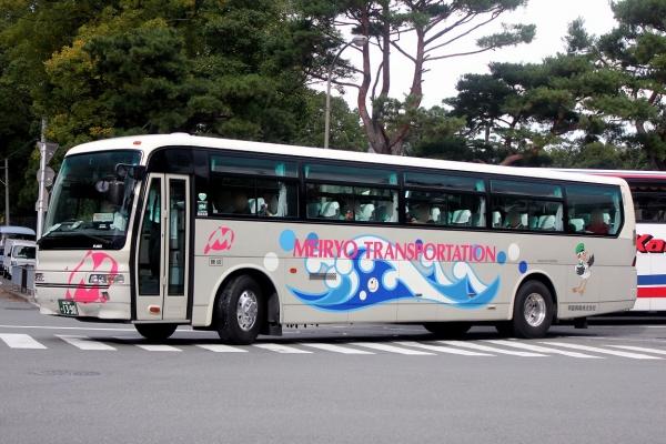 姫路230あ1390