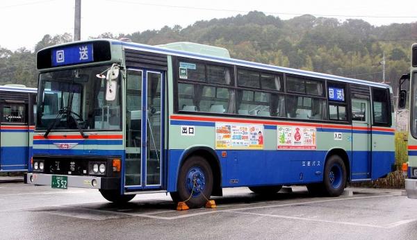滋賀22き・552