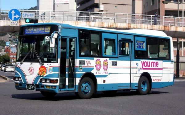 広島22く4212 Fso977