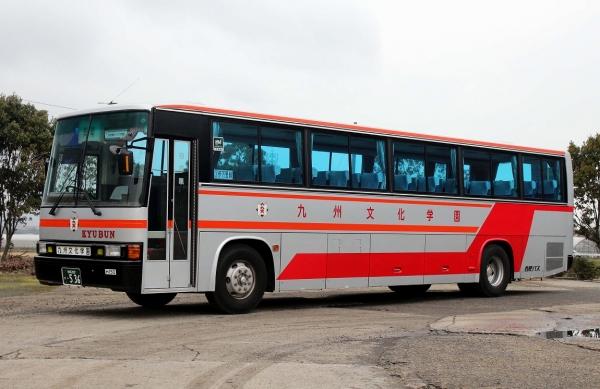佐賀200か・536 H150