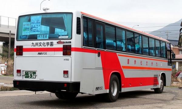 s-Saga536B H150