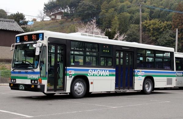 福岡200か2474