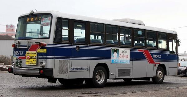 s-Saga223B N773
