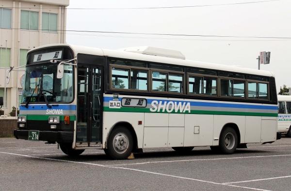 佐賀200か・274