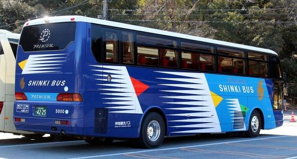 s-Kobe4225B 5000