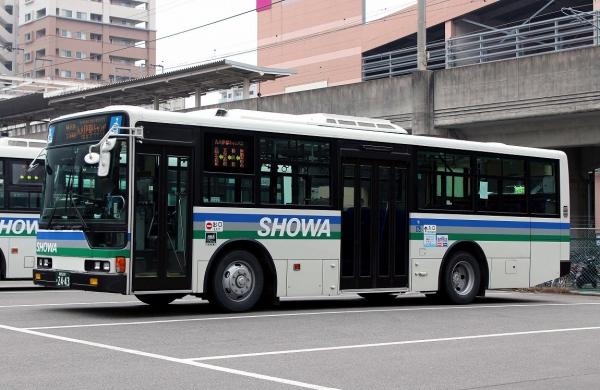 福岡200か2443