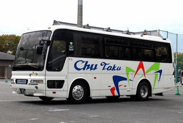 福山200か・518