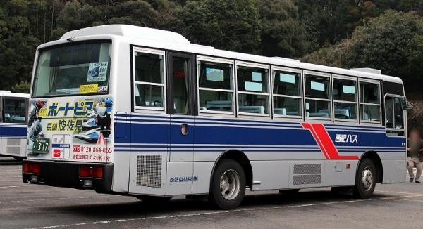 s-Sasebo317B F543